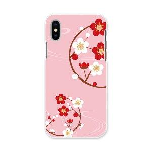 iphone XR iPhone 10r アイフォーン エックスアール テンアール iphonexr softbank docomo au スマホ カバー ケース スマホケース スマホカバー PC ハードケース 015297 花 梅 桜 ピンク