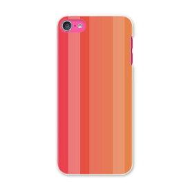 iPod touch 7(2019)/6(2015) アイポッドタッチ 第7世代 第6世代 対応 ケース スマホ カバー スマホケース スマホカバー PC ハードケース 001985 シンプル カラフル