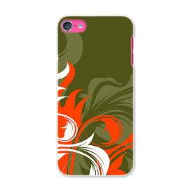 iPod touch 7(2019)/6(2015) アイポッドタッチ 第7世代 第6世代 対応 ケース スマホ カバー スマホケース スマホカバー PC ハードケース 007586 植物 緑 グリーン 赤 レッド