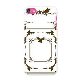 iPod touch 7(2019)/6(2015) アイポッドタッチ 第7世代 第6世代 対応 ケース スマホ カバー スマホケース スマホカバー PC ハードケース 009958 クリスマス 星