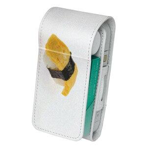 「宅配便専用」iQOS アイコス 専用 レザーケース 従来型 / 新型 2.4PLUS 両対応 タバコ ケース カバー 合皮 クリーナー 収納 アイコスケース デザイン お寿司 食べ物 たまご 000194