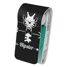 「宅配便専用」iQOS アイコス 専用 レザーケース 従来型 / 新型 2.4PLUS 両対応 タバコ ケース カバー 合皮 クリーナー 収納 アイコスケース デザイン 動物 キリン 英語 010202