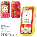 Kidsphone 000149