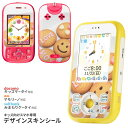 Kidsphone_000294