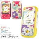 Kidsphone_000673