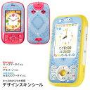 Kidsphone 000799