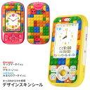 Kidsphone_001168