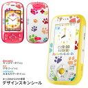 Kidsphone_001205