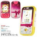 Kidsphone_001238