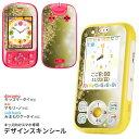 Kidsphone 002181