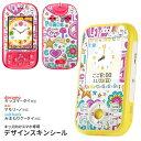 Kidsphone_002520