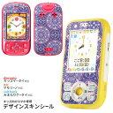 Kidsphone_002750