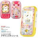 Kidsphone 006629