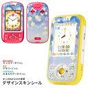 Kidsphone_007992
