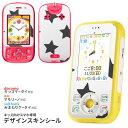Kidsphone 009666