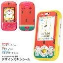 Kidsphone 010433