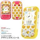 Kidsphone_010483