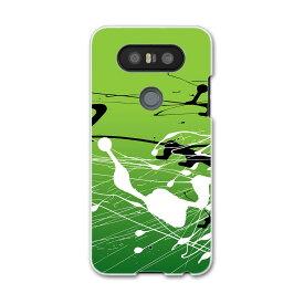 LGV34 isaiBeat イサイ ビート LG Electronics LGエレクトロニクス au エーユーlgv34 スマホ カバー ケース スマホケース スマホカバー PC ハードケース 007232 緑 グリーン インク