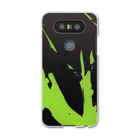 LGV34 isaiBeat イサイ ビート LG Electronics LGエレクトロニクス au エーユーlgv34 スマホ カバー ケース スマホケース スマホカバー PC ハードケース 007421 黄緑 きみどり インク ペンキ
