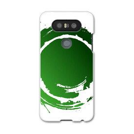 LGV34 isaiBeat イサイ ビート LG Electronics LGエレクトロニクス au エーユーlgv34 スマホ カバー ケース スマホケース スマホカバー PC ハードケース 008411 インク ペンキ 緑 グリーン