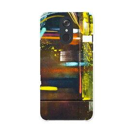 L-03K LG Electronics LG style エルジースタイル l03k docomo ドコモ スマホ カバー ケース スマホケース スマホカバー PC ハードケース 008007 インク ペンキ カラフル