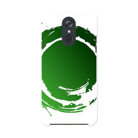 L-03K LG Electronics LG style エルジースタイル l03k docomo ドコモ スマホ カバー ケース スマホケース スマホカバー PC ハードケース 008411 インク ペンキ 緑 グリーン