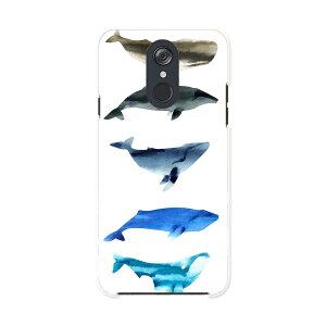 L-03K LG Electronics LG style エルジースタイル l03k docomo ドコモ スマホ カバー ケース スマホケース スマホカバー PC ハードケース 015831 魚 海 くじら シャチ