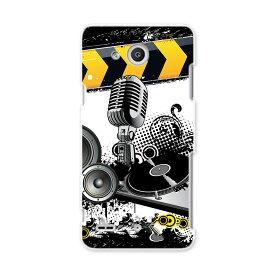 LGV33 Qua phone PX キュア フォン px lgv33 au エーユー スマホ カバー スマホケース スマホカバー PC ハードケース DJ HIPHOP マイク クール 000027
