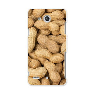 LGV33 Qua phone PX キュア フォン px lgv33 au エーユー スマホ カバー スマホケース スマホカバー PC ハードケース  ピーナツ 落花生 食べ物 写真・風景 ユニーク 000276