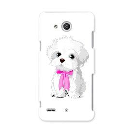 LGV33 Qua phone PX キュア フォン px lgv33 au エーユー スマホ カバー スマホケース スマホカバー PC ハードケース 犬 シーズー アニマル 001069