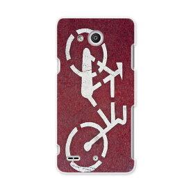LGV33 Qua phone PX キュア フォン px lgv33 au エーユー スマホ カバー スマホケース スマホカバー PC ハードケース 自転車 道路 ユニーク 001123