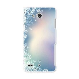 LGV33 Qua phone PX キュア フォン px lgv33 au エーユー スマホ カバー スマホケース スマホカバー PC ハードケース 雪の結晶 模様 その他 001449