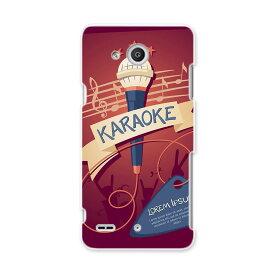 LGV33 Qua phone PX キュア フォン px lgv33 au エーユー スマホ カバー スマホケース スマホカバー PC ハードケース イラスト カラオケ その他 005450