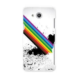 LGV33 Qua phone PX キュア フォン px lgv33 au エーユー スマホ カバー スマホケース スマホカバー PC ハードケース 虹 レインボー インク ペンキ クール 005853