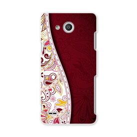 LGV33 Qua phone PX キュア フォン px lgv33 au エーユー スマホ カバー スマホケース スマホカバー PC ハードケース 花 フラワー 模様 クール 006149