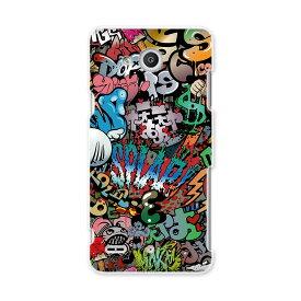 LGV33 Qua phone PX キュア フォン px lgv33 au エーユー スマホ カバー スマホケース スマホカバー PC ハードケース 英語 イラスト 文字 クール 006746