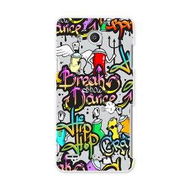 LGV33 Qua phone PX キュア フォン px lgv33 au エーユー スマホ カバー スマホケース スマホカバー PC ハードケース カラフル インク スプレー クール 006933