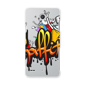LGV33 Qua phone PX キュア フォン px lgv33 au エーユー スマホ カバー スマホケース スマホカバー PC ハードケース カラフル インク スプレー クール 006934