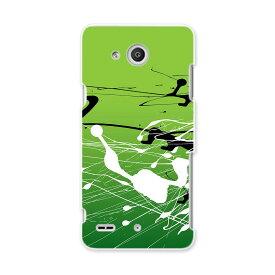 LGV33 Qua phone PX キュア フォン px lgv33 au エーユー スマホ カバー スマホケース スマホカバー PC ハードケース 緑 グリーン インク クール 007232