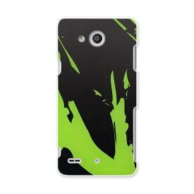 LGV33 Qua phone PX キュア フォン px lgv33 au エーユー スマホ カバー スマホケース スマホカバー PC ハードケース 黄緑 きみどり インク ペンキ その他 007421