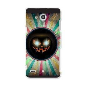 LGV33 Qua phone PX キュア フォン px lgv33 au エーユー スマホ カバー スマホケース スマホカバー PC ハードケース ハロウィン カラフル インク カボチャ ユニーク 007491