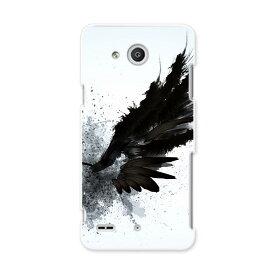 LGV33 Qua phone PX キュア フォン px lgv33 au エーユー スマホ カバー スマホケース スマホカバー PC ハードケース インク ペンキ 黒 ブラック 羽根 ユニーク 007919