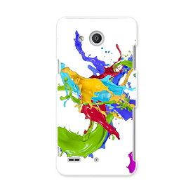 LGV33 Qua phone PX キュア フォン px lgv33 au エーユー スマホ カバー スマホケース スマホカバー PC ハードケース インク ペンキ カラフル ユニーク 007940