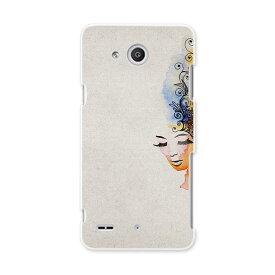 LGV33 Qua phone PX キュア フォン px lgv33 au エーユー スマホ カバー スマホケース スマホカバー PC ハードケース イラスト カラフル インク ユニーク 007950