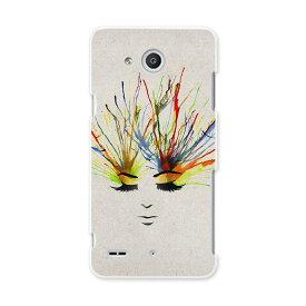 LGV33 Qua phone PX キュア フォン px lgv33 au エーユー スマホ カバー スマホケース スマホカバー PC ハードケース イラスト カラフル インク ユニーク 007951