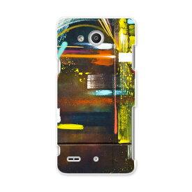 LGV33 Qua phone PX キュア フォン px lgv33 au エーユー スマホ カバー スマホケース スマホカバー PC ハードケース インク ペンキ カラフル ユニーク 008007