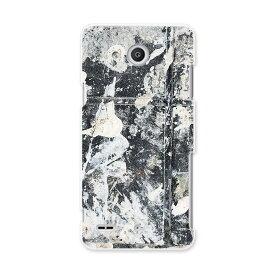 LGV33 Qua phone PX キュア フォン px lgv33 au エーユー スマホ カバー ケース スマホケース スマホカバー PC ハードケース インク ペンキ 写真 白 ホワイト クール 008415