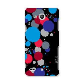 LGV33 Qua phone PX キュア フォン px lgv33 au エーユー スマホ カバー ケース スマホケース スマホカバー PC ハードケース インク 水色 黒 ブラック クール 008578