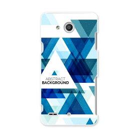LGV33 Qua phone PX キュア フォン px lgv33 au エーユー スマホ カバー ケース スマホケース スマホカバー PC ハードケース 三角 青 ブルー 模様 クール 008592