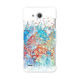 LGV33 Qua phone PX キュア フォン px lgv33 au エーユー スマホ カバー ケース スマホケース スマホカバー PC ハードケース インク 青 ブルー 模様 ペンキ クール 008597